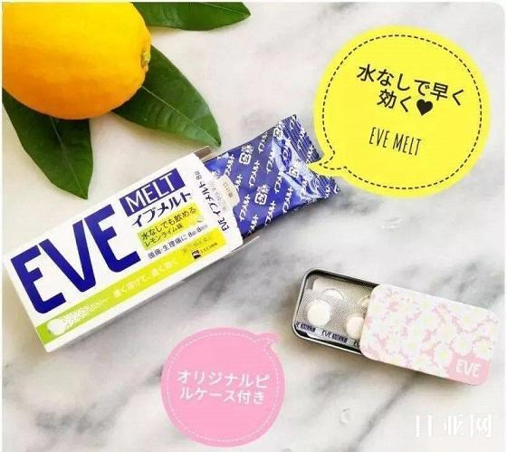 日本EVE止痛药的区别及产品功效