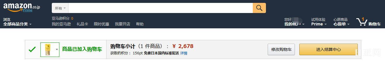 如何使用日本亚马逊购物直邮中国