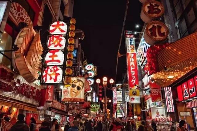 日本美食街的名字 在哪里