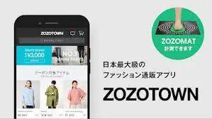 日本当地人喜爱用的电商平台介绍