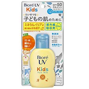 Biore碧柔 儿童纯物理无添加抗UV防晒霜 SPF50 PA+++ 70ml