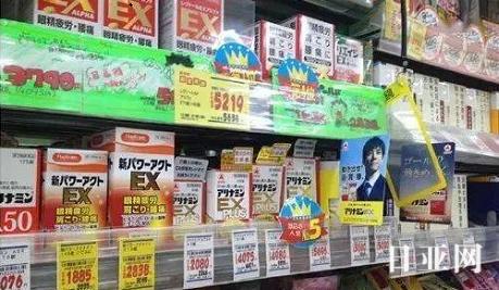 日本药品分类是怎样的
