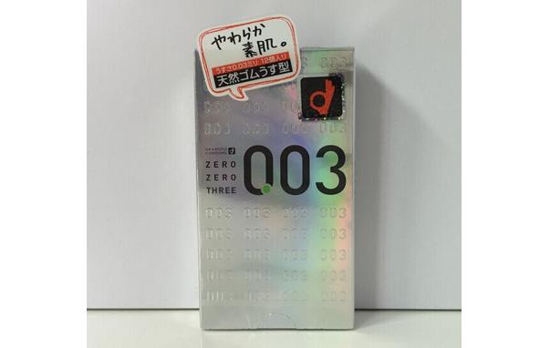 Okamoto 冈本 003安全套 白金 12只