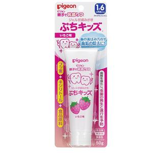 Pigeon贝亲 儿童牙膏 防蛀牙 草莓味 80g