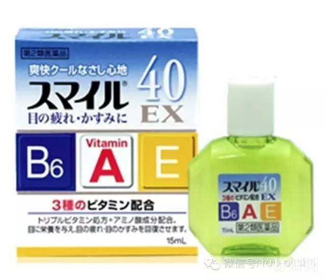 日本狮王smile 40 EX眼药水使用说明