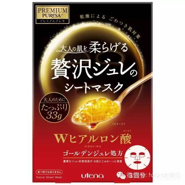 日本Utena 黄金果冻面膜玻尿酸使用说明