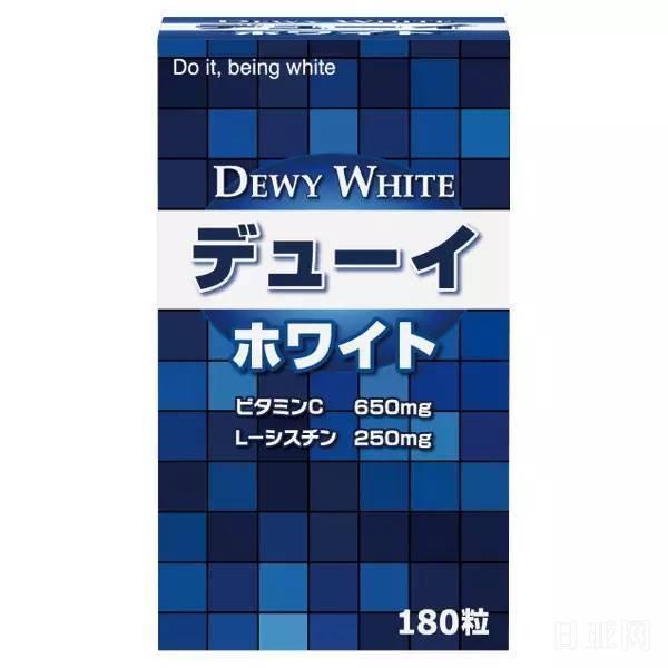 日本Dewy White美白丸 180粒服用方法有用吗