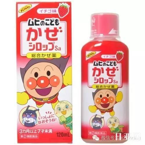 日本池田模范堂儿童感冒糖浆使用说明