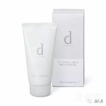 日本资生堂 d program 敏感肌 卸妆啫喱 125g使用说明