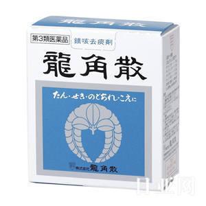 日本家庭常备药品润喉糖推荐