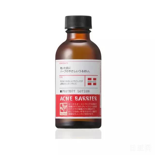 日本石泽研究所茶树精油祛痘化妆水好用吗