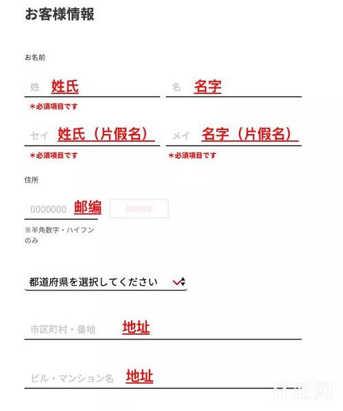 日本任天堂官网海淘switch游戏机攻略