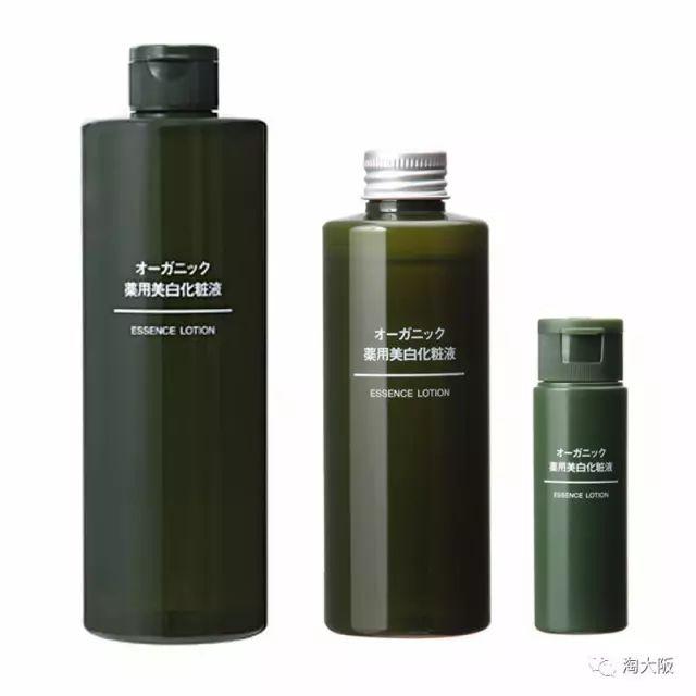 日本MUJI 无印良品草本润泽药用美白化妆水使用方法注意事项