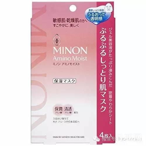 日本Minon氨基酸面膜使用方法