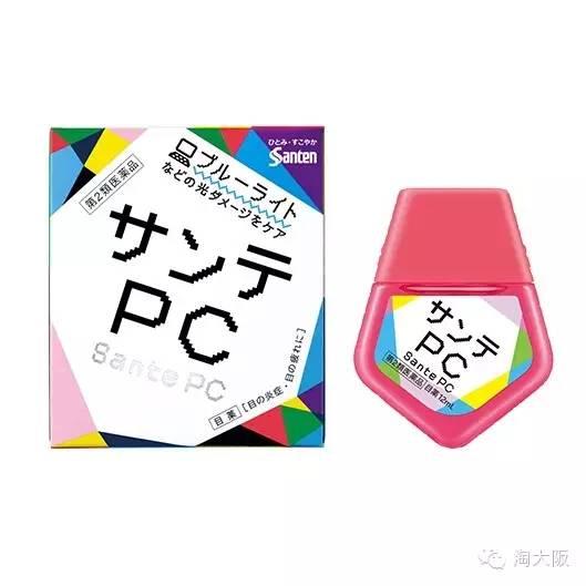 日本参天PC眼药水 12ml使用说明