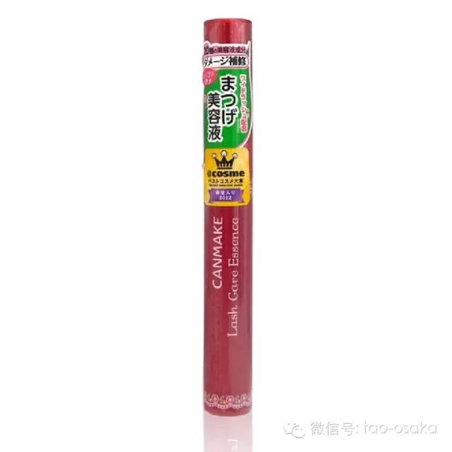 日本Canmake 井田睫毛增长液使用说明