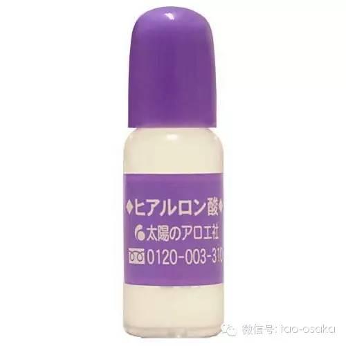 日本太阳社玻尿酸原液使用说明