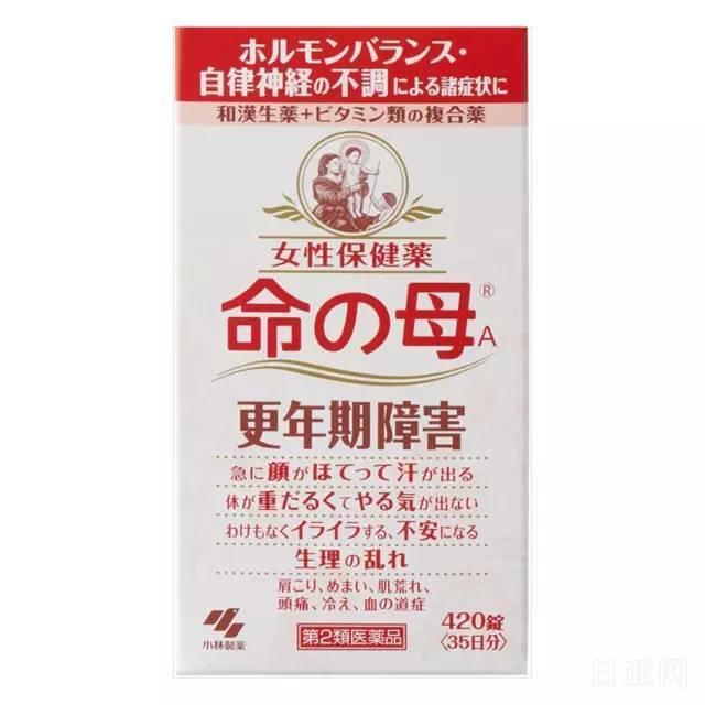 日本小林制药 命之母红瓶使用方法注意事项
