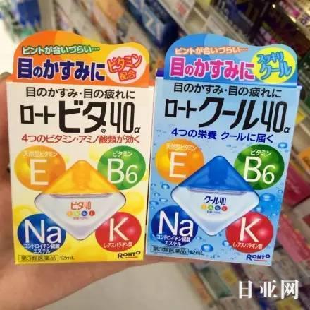 日本眼药水有哪些