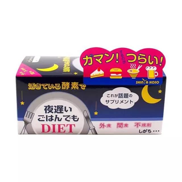 日本新谷酵素NIGHT DIET夜间酵素使用说明注意事项