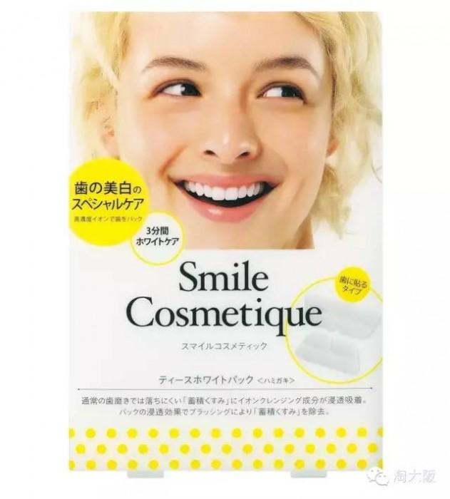 日本SmileCosmetique美白牙贴 6包使用说明