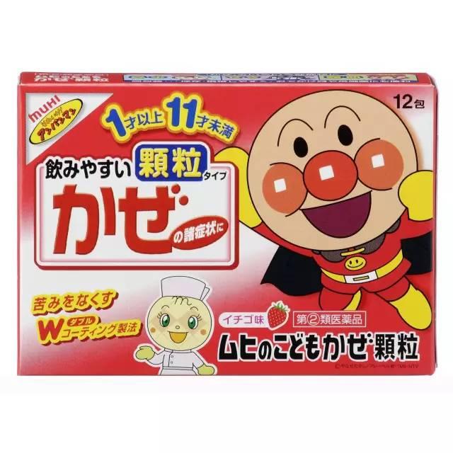 日本池田模范堂儿童感冒颗粒如何使用