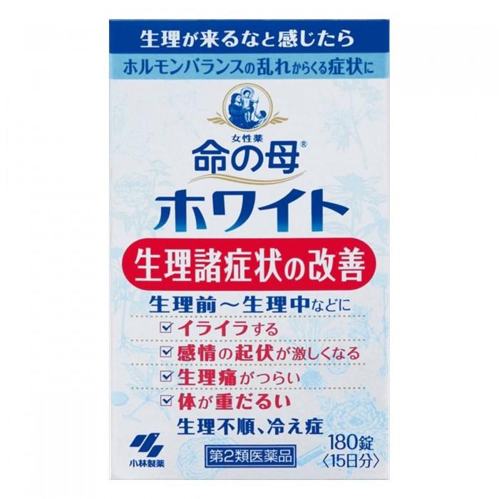 日本小林制药命之母 蓝瓶使用说明