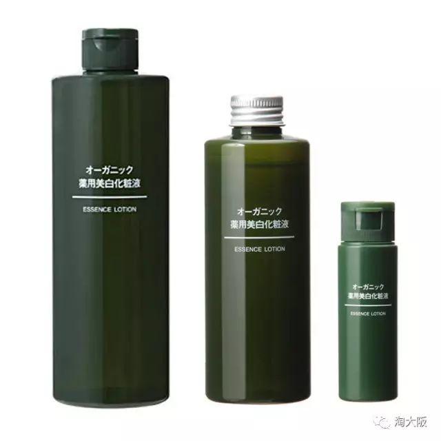 MUJI无印良品草本润泽药用美白化妆水使用方法注意事项