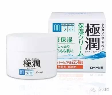 日本乐敦肌研极润玻尿酸保湿面霜 50g成分怎么样