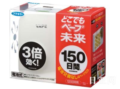 日本驱蚊器vape的好处与使用