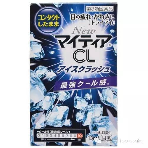 日本千寿My Tear隐形用眼药水 清凉度10使用说明