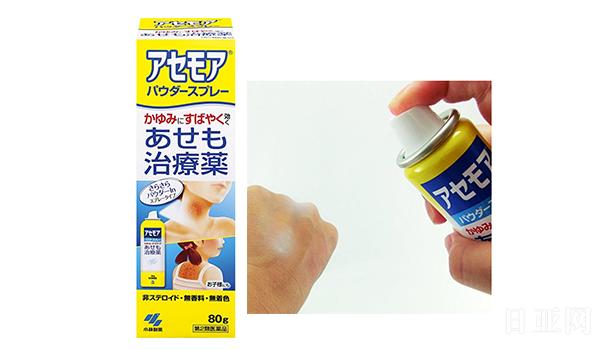 小林制药 湿疹痱子 止痒杀菌 清凉粉末喷雾 80g