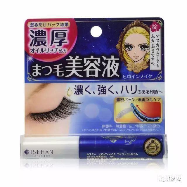 Kiss me 睫毛增长液 7ml使用方法注意事项