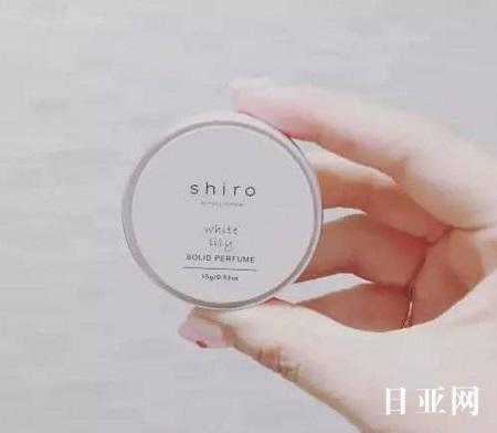 日本网红款高颜值香膏shiro