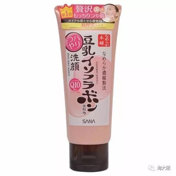 SANA豆乳Q10弹力卸妆洁面乳 150g使用方法注意事项