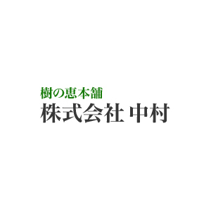 日本树之惠(KINOMEGUMI)