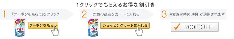怎么获取日本亚马逊优惠券(优惠码)