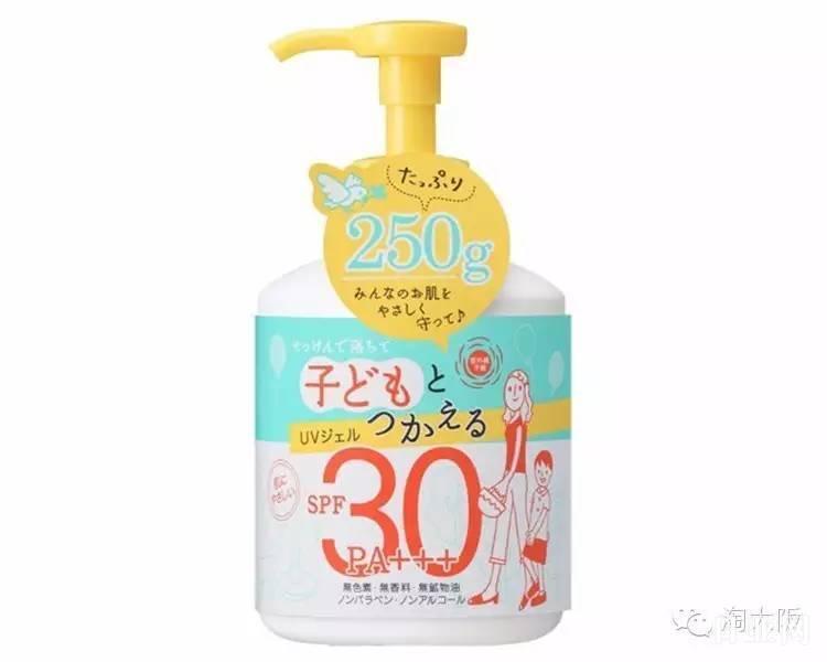 日本石泽研究所无添加防晒乳 250g好用吗