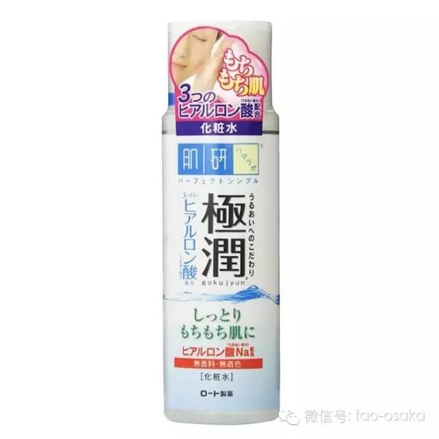 日本肌研极润化妆水使用说明