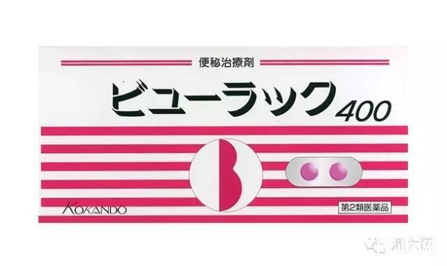 日本皇汉堂便秘药使用说明