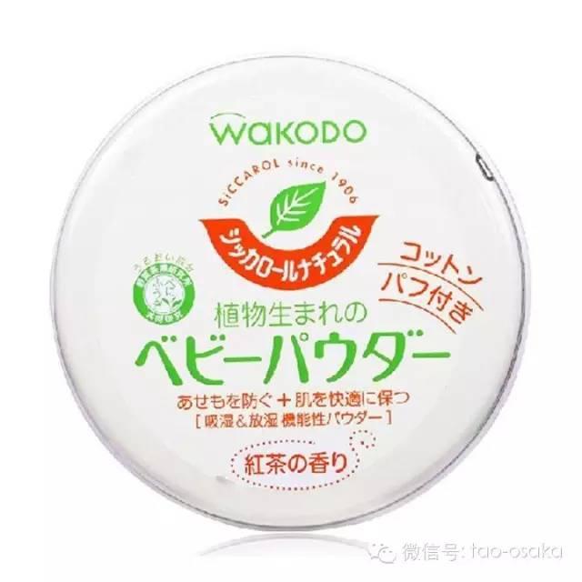 日本和光堂绿茶爽身粉使用说明