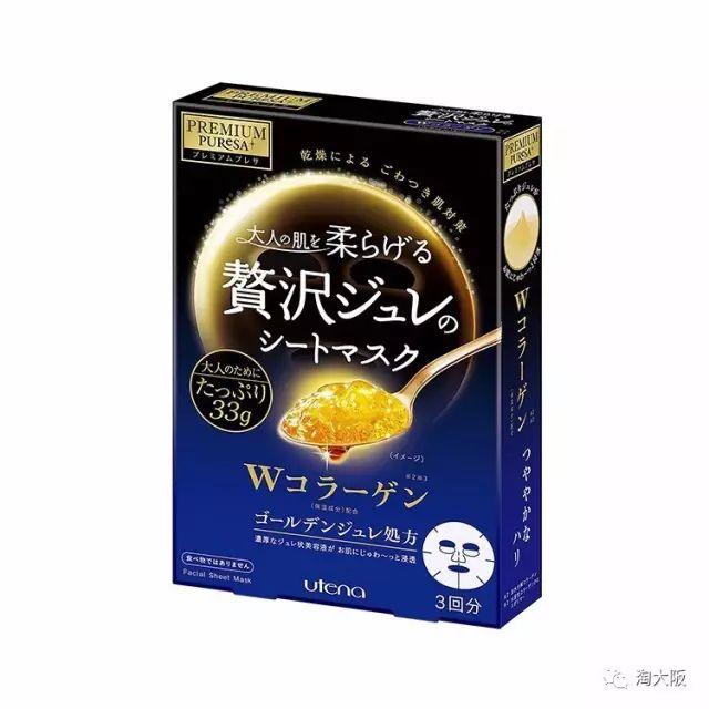 日本Utena 佑天兰 黄金果冻 蓝色胶原蛋白面膜 3枚入使用说明