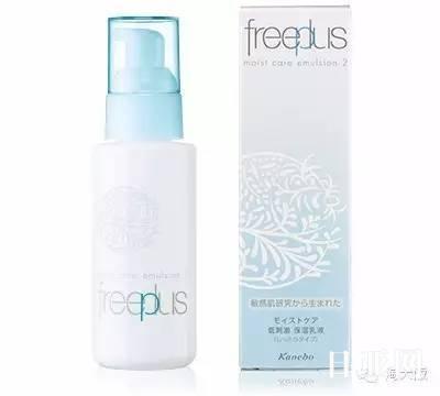 日本Freeplus芙丽芳丝保湿乳液 100ml使用说明
