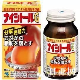 日本小林制药腹部排油锭使用说明