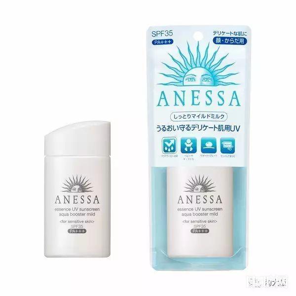 ANESSA 安耐晒 防晒霜温和型 白瓶 60ml使用方法注意事项