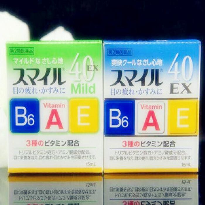 日本狮王眼药水推荐
