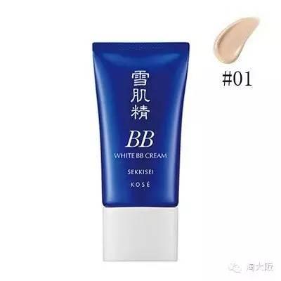 日本Kose 雪肌精美白BB霜 30g怎么用