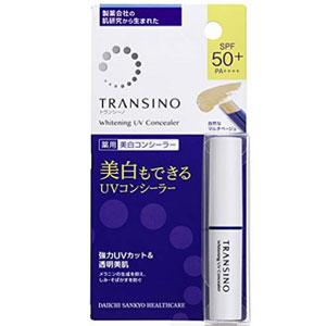 第一三共TRANSINO 药用美白防晒遮瑕膏 2.5g