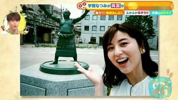 日本相扑力士都去哪里买衣服?