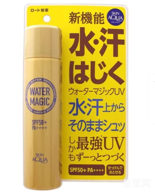 乐敦制药 SKIN AQUA紫外线防晒喷雾 SPF50+ PA++++ 70g